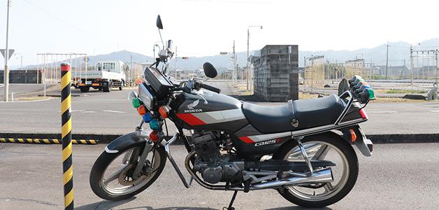 普通自動二輪車(小型限定・125cc以下)(MT)